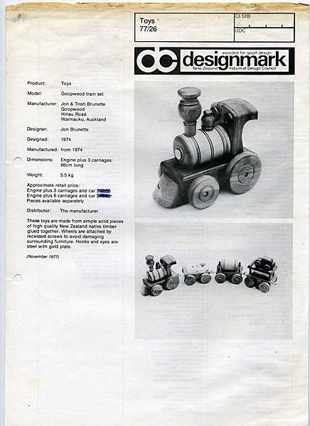 d-m-scan131-600px1